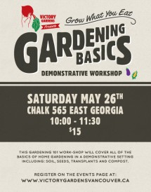 gardeningbasics_v2
