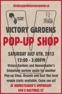 Victory_Gardens_Flyer_7_6_2013