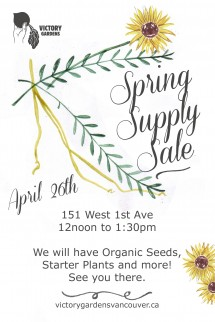 Spring Supply Sale