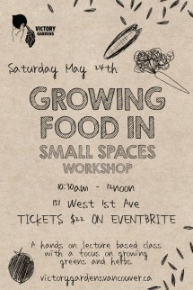 Small Spaces Growing May 24-14