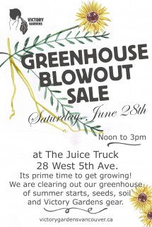 Greenhouse blowout June 28th