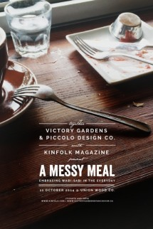 AMESSYMEAL_FLYER